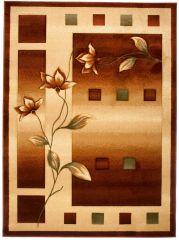 ANTOGYA Area Rug Abstract Flower Geometric 3D-Effect Brown