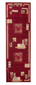 Atlas Teppich Läufer Modern Rot Creme Floral Viereck
