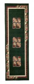 Atlas Teppich Läufer Kurzflor Grün Beige Rot Floral