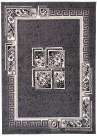 DREAM Teppich Kurzflor Creme Dunkelgrau Meliert Blumen Design